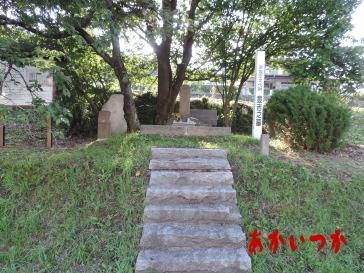 豊吉之墓(橋田原処刑場跡)