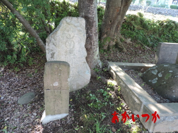 豊吉之墓(橋田原処刑場跡)3