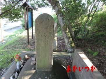 豊吉之墓(橋田原処刑場跡)5