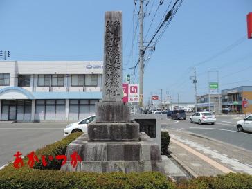 小鷹処刑場供養塔4
