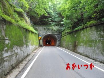 雄鹿戸トンネル3