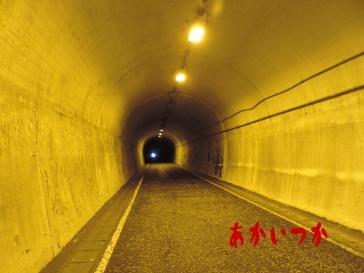 雄鹿戸トンネル5