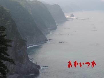鵜ノ巣断崖4