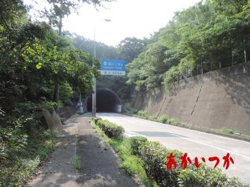 金山トンネル2