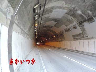 金山トンネル4