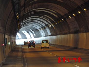 金山トンネル5