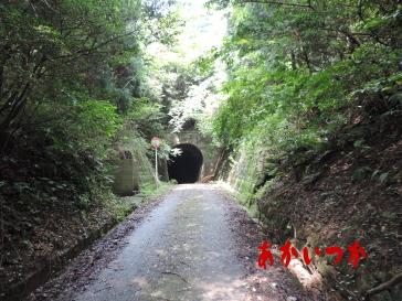 中村トンネル(立石隧道)1
