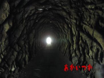 中村トンネル(立石隧道)5