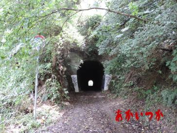 中村トンネル(立石隧道)7