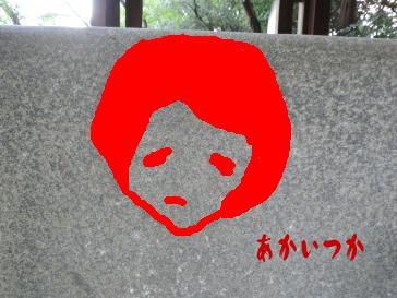 乃木神社6