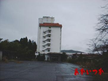 廃ホテルA