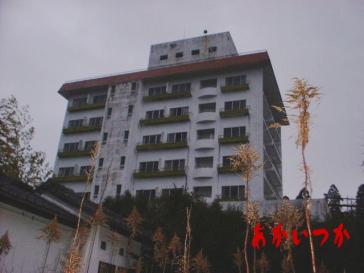 廃ホテルA2