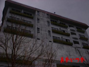 廃ホテルA3