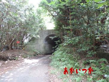 開聞トンネル10