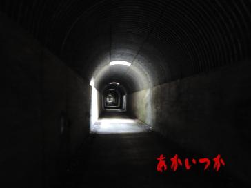 開聞トンネル12