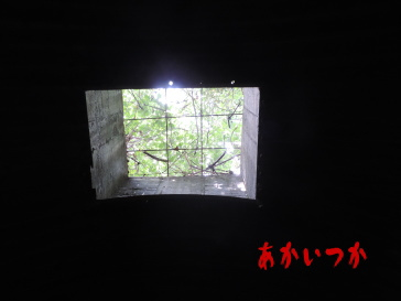 開聞トンネル13