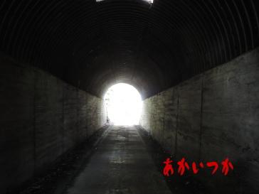 開聞トンネル14