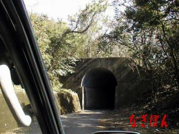 開聞トンネル2