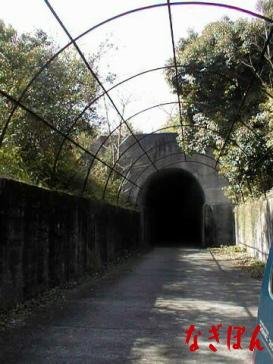 開聞トンネル3