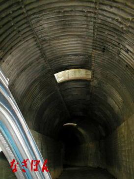 開聞トンネル4