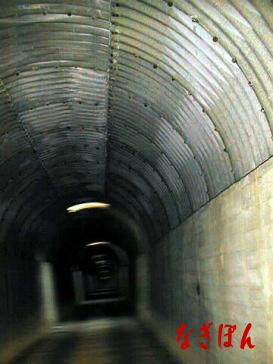 開聞トンネル5