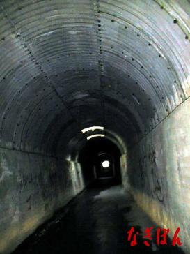 開聞トンネル6