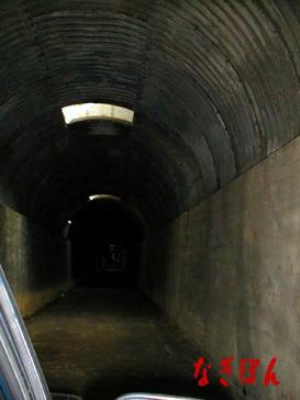 開聞トンネル7