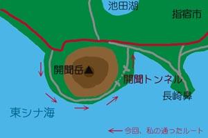 開聞トンネルMAP
