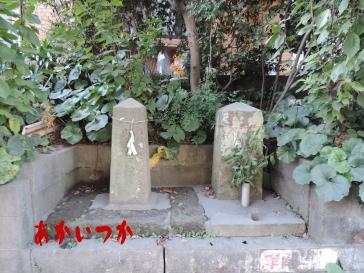 涙橋処刑場跡5
