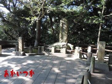 城山公園3