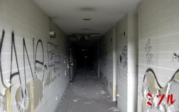 廃ホテルS11