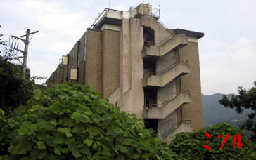 廃ホテルS38