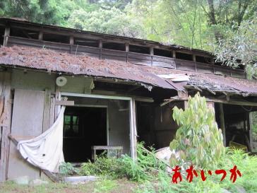 墓場の家2