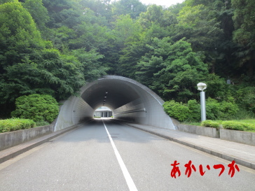 北部斎場トンネル