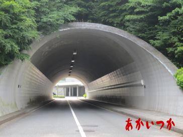 北部斎場トンネル2