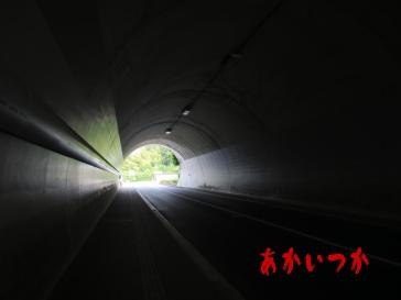 北部斎場トンネル4