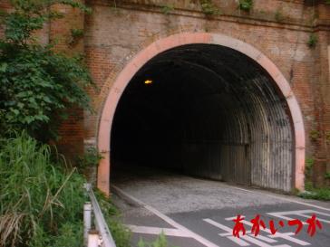 小坪トンネル2
