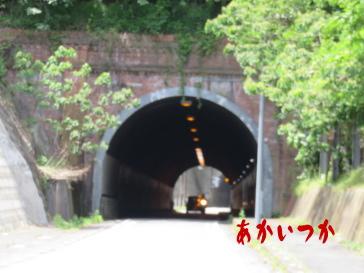 小坪トンネル5