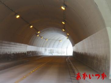 みず木トンネル3