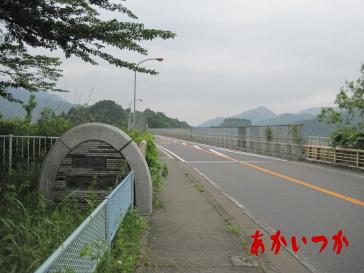 虹の大橋1