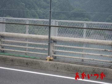虹の大橋3