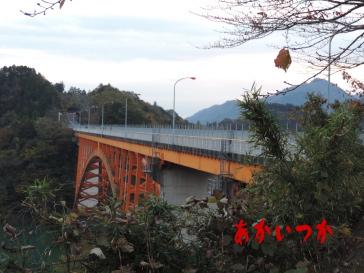 虹の大橋7