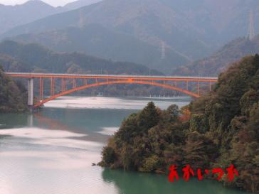 虹の大橋8