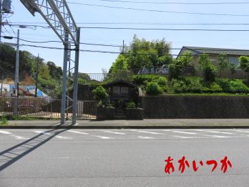 関谷地蔵堂(関谷処刑場跡)