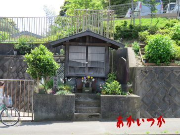 関谷地蔵堂(関谷処刑場跡)2