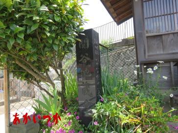 関谷地蔵堂(関谷処刑場跡)4