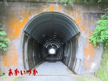 城山隧道2