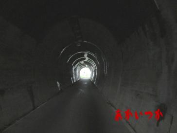 城山隧道3