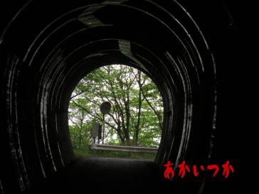 城山隧道4