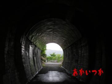 城山隧道5